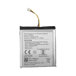 DS-PA-BATTERY HIKVISION