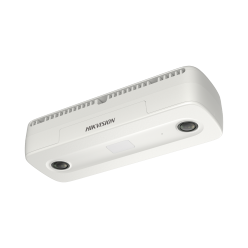 DS-2CD6825G0/C-IS HIKVISION