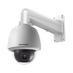 DS-2AE5225T-A(E) HIKVISION