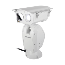 DS-2DY9250IAX-A HIKVISION